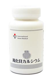 fukagai-calcium