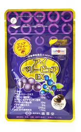 eyeberry-x